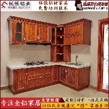 南京全铝橱柜陶瓷橱柜全铝家具橱柜吊柜直销