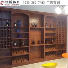 全鋁桌椅茶直銷全鋁家居仿實木紋原木色全鋁櫥柜