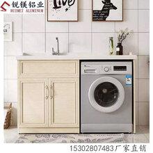 銳鎂全鋁家居各種款式浴室柜陽臺柜全鋁洗衣柜