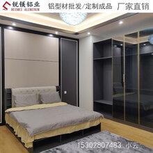 簡約門廳玄關柜鋁型材批發全鋁家居鋁合金鞋柜