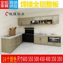 銳鎂全鋁家居鋁型材批發廠家批發全鋁衣柜家用全鋁家具