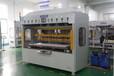 自動化熱板焊接機