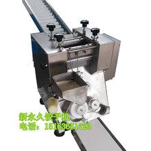 山东潍坊水饺机厂家新永久全自动包饺子机饺子机量大从优图片