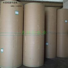 全木浆进口50克-100克日本淡黄牛皮纸卷筒平张专业厂家图片