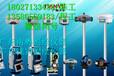 廣東賣華測GPS/南方RTK/天宇GNSS/天寶系統RTK測量儀南方測繪全站儀GPS測量儀專賣