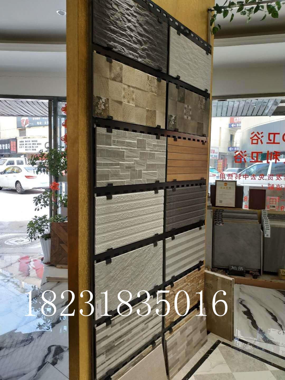 逐光丝网生产瓷砖展示架-地板砖展示架