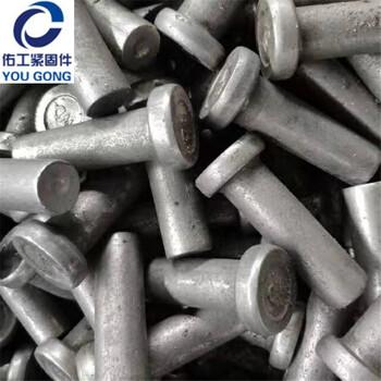 河北廠家直銷圓柱頭焊釘M1350高碳鋼Q345B材質保證材質