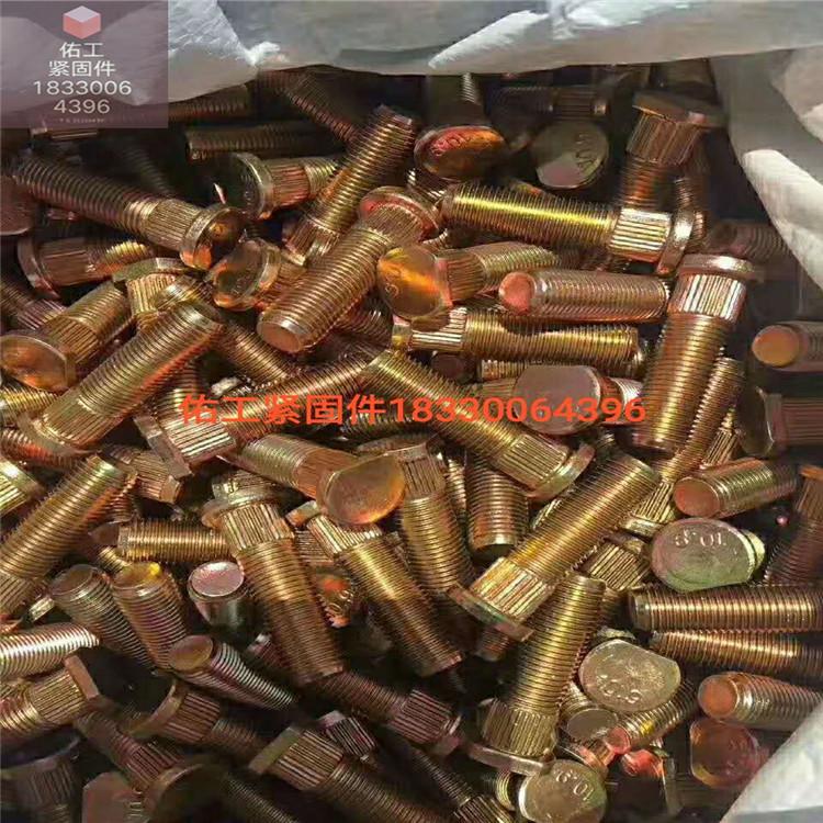 厂家直销佑工六角螺丝1640标准件紧固件镀锌螺丝
