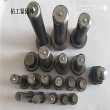 佑工圓柱頭焊釘,蘭州佑工焊釘10×50圖片