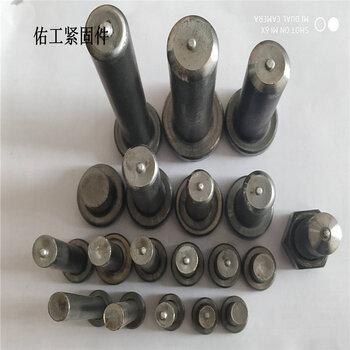 佑工栓釘廠家GB10433國標ML15材質19×70現貨