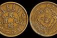 古錢幣免費鑒定評估,古玩藝術品
