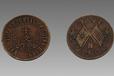 古錢幣正規交易出手平臺,古玩出售
