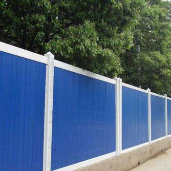 施工围挡简易围挡_PVC围挡_金属围挡_工地围栏分类