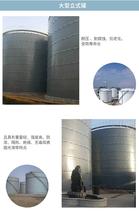 汇能镀锌波纹钢板仓锥底钢板仓装配式小麦玉米钢板仓图片