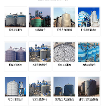 粉煤灰钢板库Q235钢板仓常用解决方案图片
