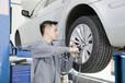 嘉興汽車維修工證怎么報名辦理報考需要什么條件