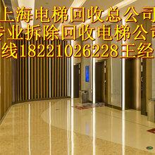上海浦东新区电梯回收三菱电梯回收