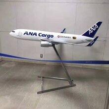 发货到日本东京空运怎么收费?国际空运,FBA头程
