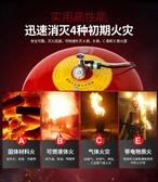濮陽市機電消防氣體滅火設備冷氣溶膠超細幹粉自動滅火裝置