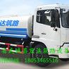 瀝青灑布車的廠家-武城縣宏達筑路機械設備有限公司