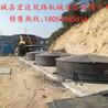 现场制作沥青库-武城县宏达筑路机械设备有限公司