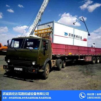 沥青脱桶设备的保养-武城县宏达筑路机械设备有限公司