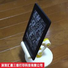 坂田手板廠3D打印服務工業級3D打印手機手板3D打印手板模型圖片