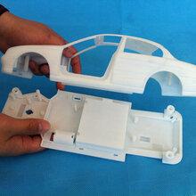 马鞍山手板厂3D打印汽车手板模型SLA快速成型图片