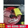 KTT9救援电话ktt9灾区电话山西灾区电话价格