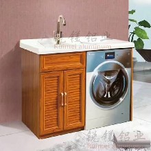 全铝洗衣柜型材防水防腐锐镁全铝家居定制全铝家具厂家