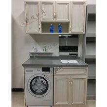 高端全铝铝合金洗衣柜阳台柜环保全铝家居定制防水防晒