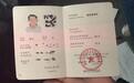 湖北武汉哪里可以报名健康管理三级高级的考试及培训?通过率高,提供代报名