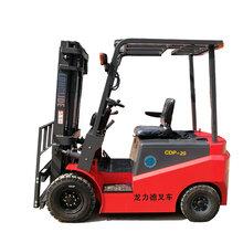 小型四輪平衡重電動叉車1噸1.5噸2噸帶側移電動叉車圖片
