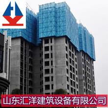 上海全鋼爬架租賃匯洋施工爬架市場前景如何圖片