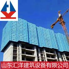 江蘇全鋼爬架安全要求A匯洋施工爬架生產商圖片