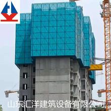 天津汇洋新型全钢爬架安全要求新型集成爬架脚手架市场前景图片