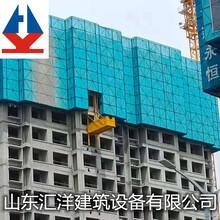 上海全鋼爬架生產廠家A匯洋智能爬架產品優勢圖片