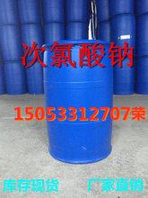 山东国标漂白水生产厂家漂白水供应商价格图片