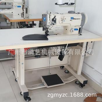 满艺牌MY-1510VF-7箱包手袋修边机、带刀皮革电脑缝纫机