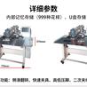 广东电脑花样缝纫机、安全带、花样工业缝纫机全自动