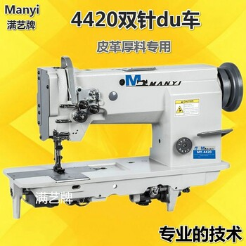 DU双针工业缝纫机DU双针三同步综合送料平缝机