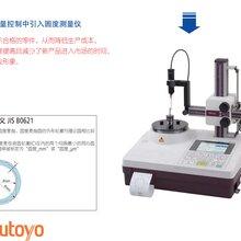 三丰圆度测量仪使用说明书、操作视频维修RA-2200DS图片
