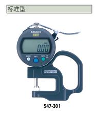 日本三丰圆度仪维修圆度仪操作视频圆度仪使用说明书RA-120图片