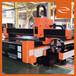 激光切割機廠家12000瓦激光切割機鍍鋅板切割金屬