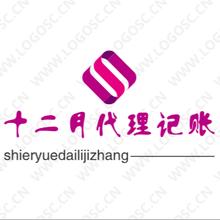 重庆巴南区代理记账注册代办各类营业执照