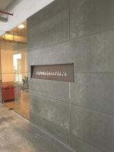 美岩板泰国工厂直销大品牌值得信赖图片