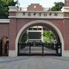中国制造KTC外墙水泥干挂板代替石材陶板日吉华新选择图片