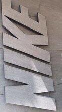 素雅清水工業風裝飾水泥板之美巖板系列圖片