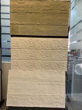 KTC外墙板纤维水泥板外墙挂板材料图片