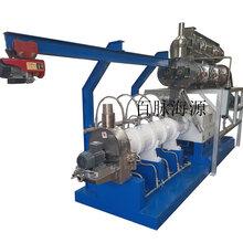 专业水产饲料设备厂家鱼饲料膨化机虾饲料设备